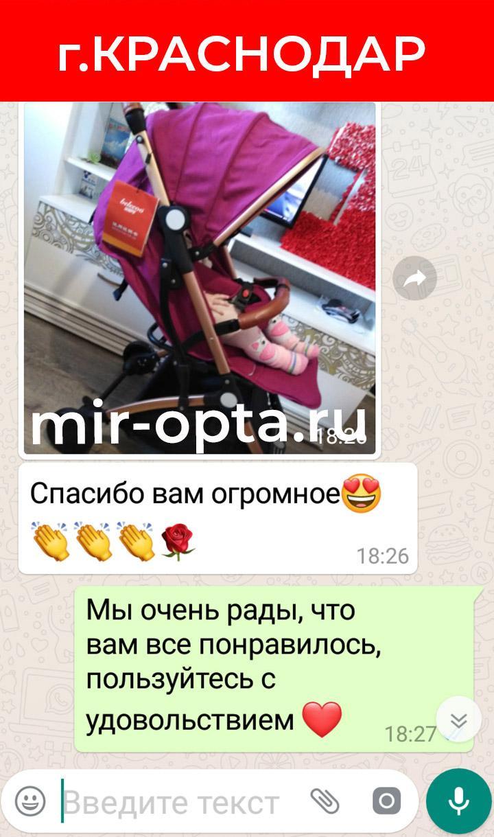 отзыв-краснодар-мир-опта